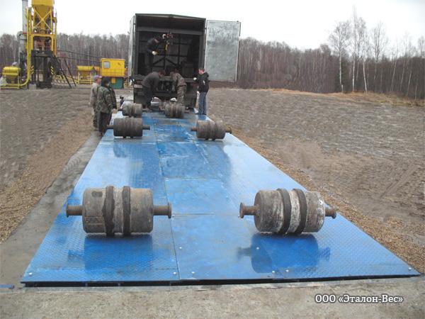 инструкция по эксплуатации весов автомобильных - фото 2